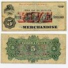 Illinois, Sullivan, Ransom & Peck's Merchandise Exchange, $5, 1870s