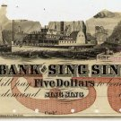 New York, Sing Sing, (now Ossining), Bank of Sing Sing, $5, 18B, (1850s)