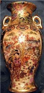 Oriental Style Vase with Handles - Unusual Cloisonne