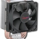 Rocketfish Universal CPU Cooler