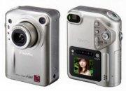 Fuji Film Finepix F601 3.1 Megapixels