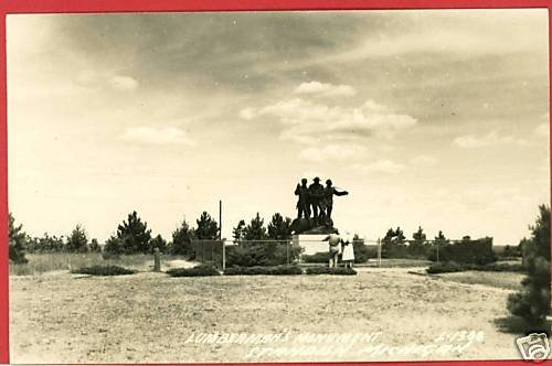 RPPC STANDISH MICHIGAN MI LUMBERMAN'S MONUMENT POSTCARD