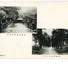 CHINESE OR JAPANESE  BRIDGE ROAD VINTAGE POSTCARD