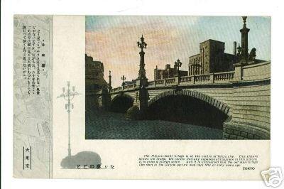 Nippon-bashi Bridge Tokyo Japan Vintage postcard