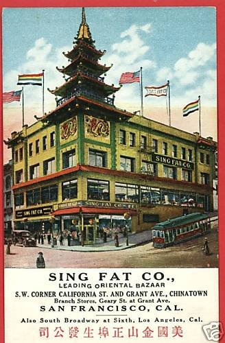 SAN FRANCISCO CALIFORNIA SING FAT CO. BAZAAR  POSTCARD