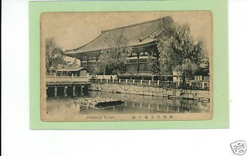 OSAKA JAPAN SHITENNOJI TEMPLE VINTAGE POSTCARD