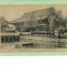 OSAKA JAPAN SHITENNOJI TEMPLE VINTAGE POSTCARD