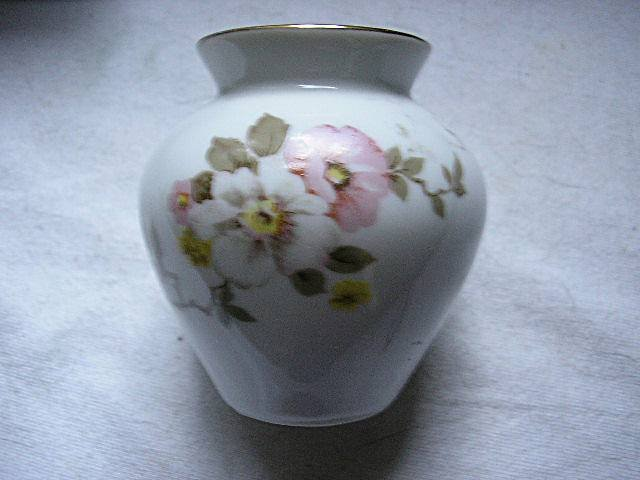 Leart Signed Small Vase Made in Brazil Floral Design Gold Trim