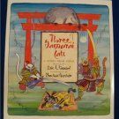 THREE SAMURAI CATS A Story from Japan Children's Book LIKE NEW