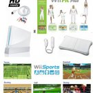 Nintendo Wii System HD Ready with Wii Fit Plus Bundle. Free Shipping!