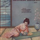 The Japanese Sandman Song, 1920 Vintage Sheet Music - 122