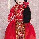 "16"" Porcelain Doll - Su-Ling"
