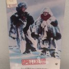 Spies Like Us Chevy Chase Dan Aykroyd (1995, HVS)
