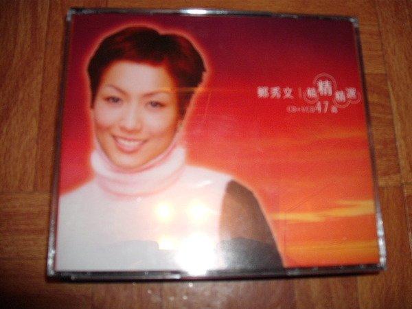 ��� 精精精� CD+VCD47�