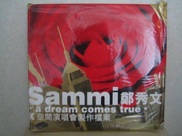 SAMMI XLIVE 96
