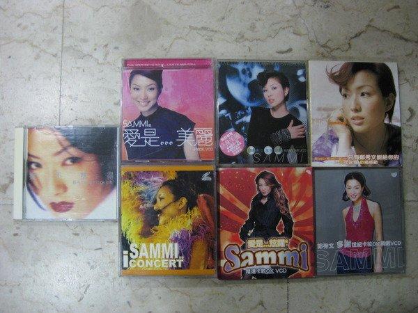 ��� Sammi Cheng Music VCD