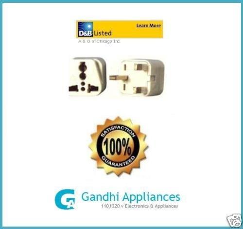 Plug Adapter for USA/Asia to British England UK 110 220