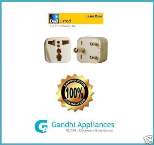 Universal Travel Plug Adapter INDIA GHANA MALDIVES SAFE