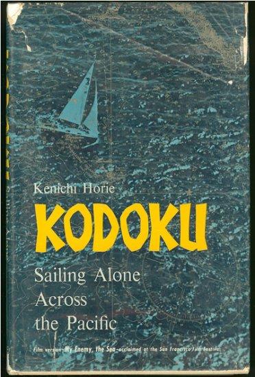Horie Kenichi: Kodoku