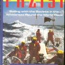 Novak Skip: Fazisi The Joint Adventure