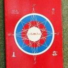 Tomlinson Thomas M: The Canoe Club Volume Two