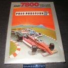 Pole Position 2 - Atari 7800 - New Factory Sealed