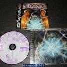 Sorcerer's Maze - Sony PS1 - Complete CIB