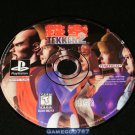Tekken 2 - Sony PS1 - Disk only