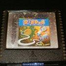 Dig Dug - Atari 5200