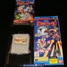 SD Gundam Generation Ichinen Sensouki - SFC Super Famicom - Complete CIB