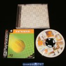 Tennis - Sony PS1 - Complete CIB