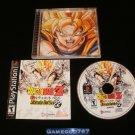 Dragon Ball Z Ultimate Battle 22 - Sony PS1 - Complete CIB - Black Label Original Release