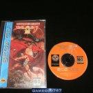 Shadow of the Beast II - Sega CD - Complete CIB - Rare
