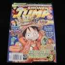 Shonen Jump - March 2008 - Volume 6, Issue 3, Number 63