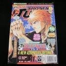 Shonen Jump - November 2007 - Volume 5, Issue 11, Number 59