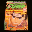 Shonen Jump - July 2007 - Volume 5, Issue 7, Number 55