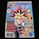 Shonen Jump - June 2007 - Volume 5, Issue 6, Number 54