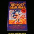 Official Sega Genesis and Game Gear Strategies - Corey Sandler (1993) - Paperback