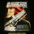 Electronic Gaming Monthly - Issue 193 - July, 2005