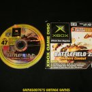 Official Xbox Magazine Demo Disc - Number 47, August 2005