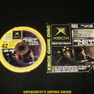 Official Xbox Magazine Demo Disc - Number 42, March 2005