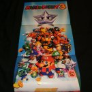 Mario Party 3 Poster - Nintendo Power April, 2001 - Never Used
