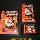 Sub-Terrania - Sega Genesis - Complete CIB