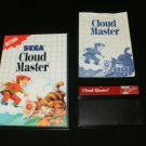 Cloud Master - Sega Master System - Complete CIB