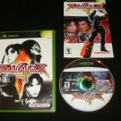 SoulCalibur II - Xbox - Complete CIB