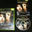 Broken Sword The Sleeping Dragon - Xbox - Complete CIB