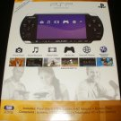 Sony PSP 3001 Piano Black Box - System Not Included - Box Only