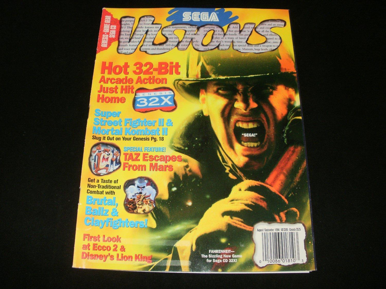 Sega Visions Magazine - August, September 1994