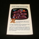 Color Tuning Instructions - ColecoVision - 1982 instructions Only