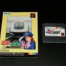 Densha de Go 2 - SNK Neo Geo Pocket Color - With Manual